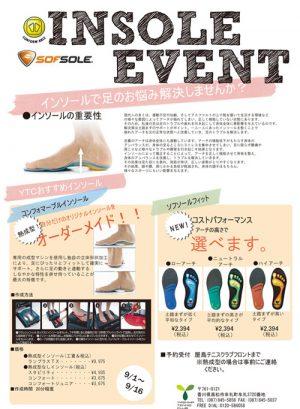 shoes_sale21