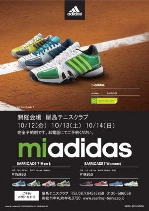 miadidas-510x723