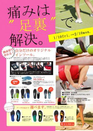 2014-01-510x721