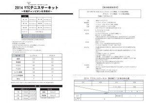 fe5c920d2b1c7c4211c4c4a7b6bcdb4f1-300x212