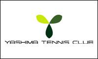 うどん県チームテニス大会