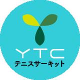 YTCテニスサーキット